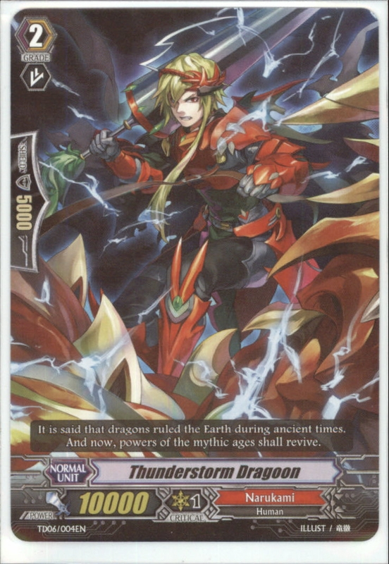 Thunderstorm Dragoon - TD06/004EN