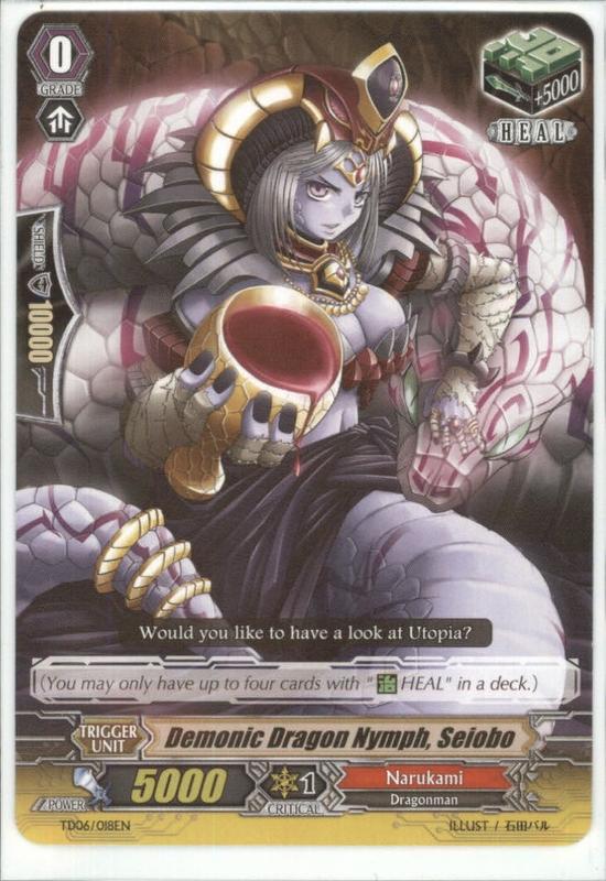 Demonic Dragon Nymph, Seiobo - TD06/018EN