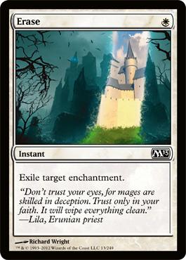 Erase - Foil