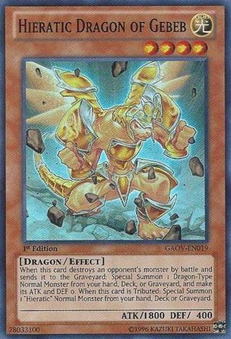 Hieratic Dragon of Gebeb - GAOV-EN019 - Super Rare - Unlimited Edition