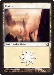 Plains (252) - Foil (RTR)