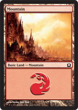 Mountain (266) - Foil