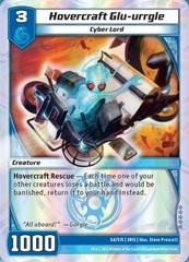 Hovercraft Glu-urrgle