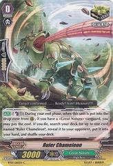 Ruler Chameleon - BT07/065EN - C
