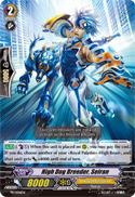 High Dog Breeder, Seiran - PR/0016EN - PR