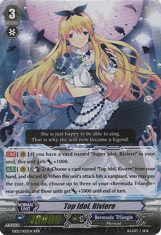 Top Idol, Riviere - EB02/002EN - RRR
