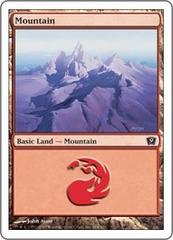 Mountain (344) - Foil