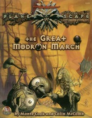 Planescape - The Great Modron March - 2628
