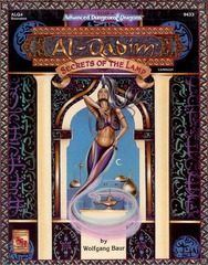 AD&D(2e) ALQ4 - Secrets of the Lamp 9433 Box Set