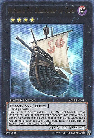 Number 50: Blackship of Corn - YZ02-EN001 - Ultra Rare - Limited Edition