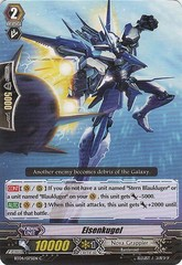 Eisenkugel - BT04/075EN - C on Channel Fireball