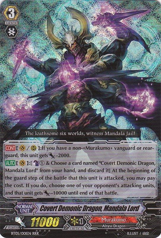 Covert Demonic Dragon, Mandala Lord - BT05/001EN - RRR