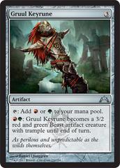 Gruul Keyrune - Foil