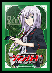 Cardfight! Vanguard Vol. 4 Misaki Tokura Sleeves (53ct)
