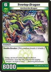 Treetop Dragon