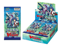 Blue Storm Armada (BT08) Booster Box