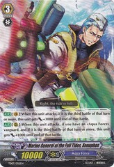 Marine General of the Full Tides, Xenophon - TD07/002EN - TD