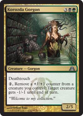 Korozda Gorgon - Foil