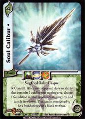 Soul Calibur*