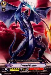 Crested Dragon - KAD2/001EN - TD