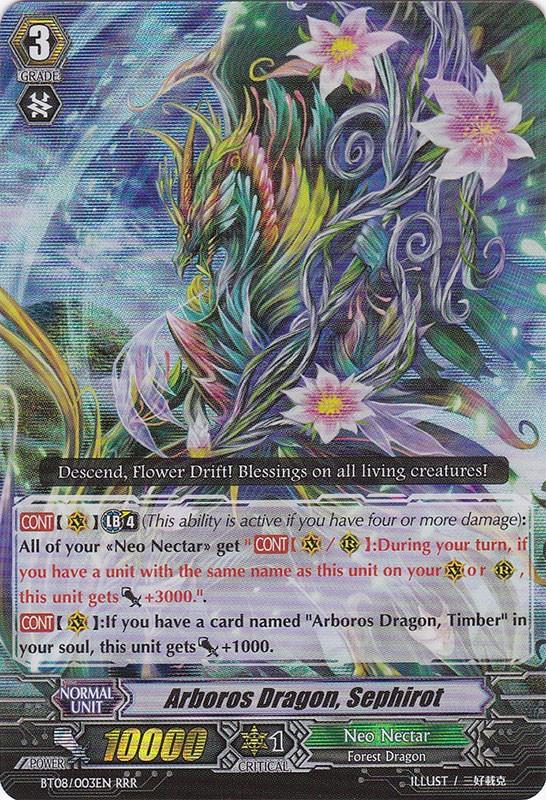 Arboros Dragon, Sephirot - BT08/003EN - RRR