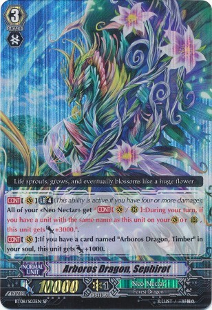 Arboros Dragon, Sephirot - BT08/S03EN - SP