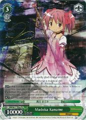 Madoka Kaname - W17-TE04 - TD Signature