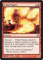 Tribal Flames - Foil