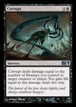 Corrupt - Foil