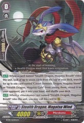 Stealth Dragon, Magatsu Wind - BT09/023EN - R