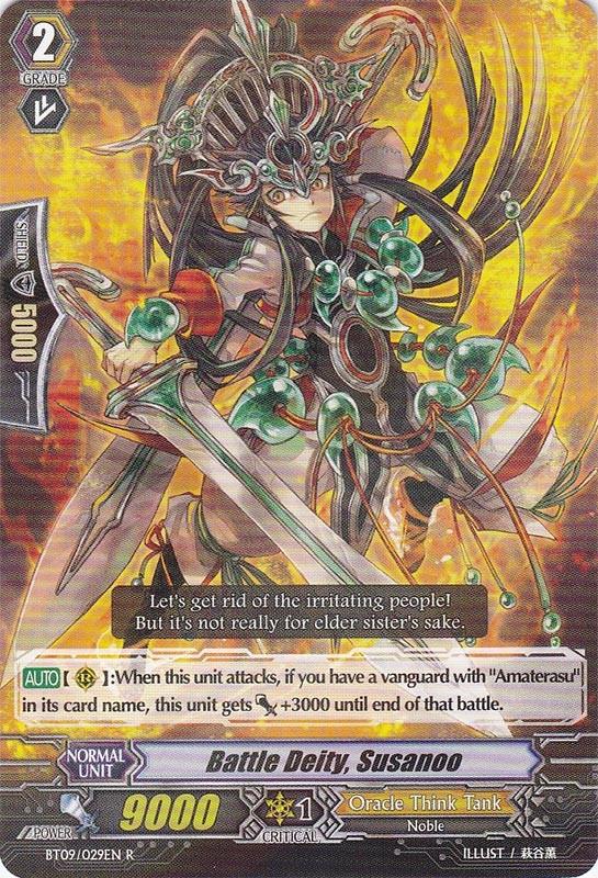 Battle Deity, Susanoo - BT09/029EN - R
