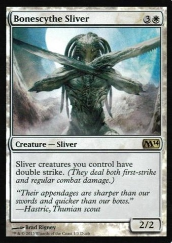 Bonescythe Sliver - Duels of the Planeswalkers 2014 XBOX Promo