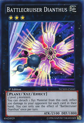 Battlecruiser Dianthus - NUMH-EN043 - Super Rare - 1st Edition on Channel Fireball
