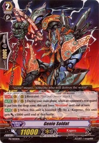 Genie Soldat - PR/0051EN - PR