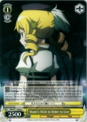 MM/W17-E009 - Mami's Wish in Order to Live - U