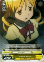 MM/W17-E012 - Mami's Advice - C