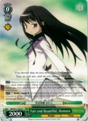 Fair and Beautiful, Homura - MM/W17-E023S - SR