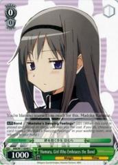 Homura, Girl Who Embraces the Bond - MM/W17-E040 - C