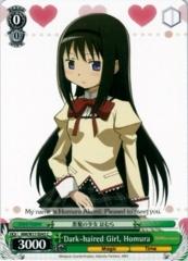 Dark-haired Girl, Homura - MM/W17-E045 - C