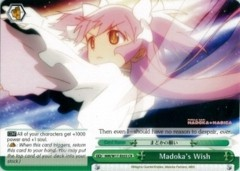Madoka's Wish - MM/W17-E055 - CR