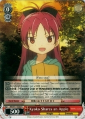 MM/W17-E063 R Kyoko Shares an Apple