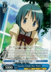 Sayaka Finds Her Wish - MM/W17-088 - U