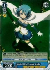 Magical Girl of Swords, Sayaka - MM/W17-095 - C