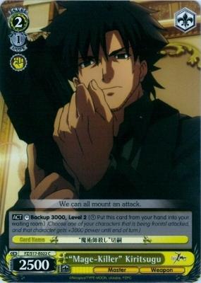 Mage-Killer Kiritsugu - FZ/S17-E022 - C