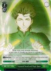 Treasured Sword and Magic Lance - FZ/S17-E051 - U