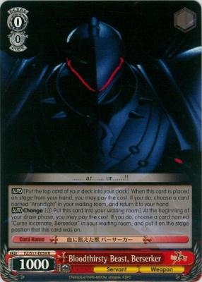 Bloodthirsty Beast, Berserker - FZ/S17-E059 - R