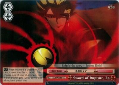 Sword of Rupture, Ea - FZ/S17-E085 - CC