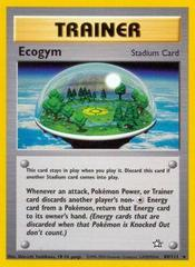 Ecogym - 84/111 - Rare - Unlimited Edition