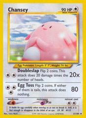 Chansey - 31/105 - Uncommon - Unlimited Edition