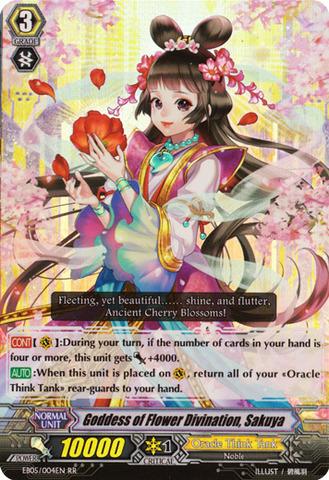 Goddess of Flower Divination, Sakuya - EB05/004EN - RR